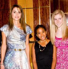 Her Majesty Queen Rania of Jordan